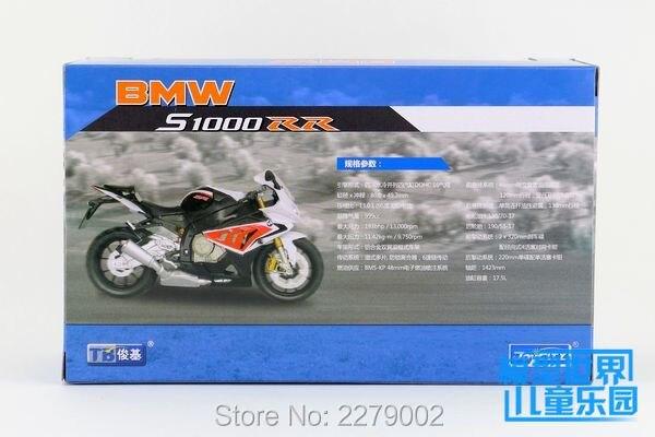 S1000RR (10)