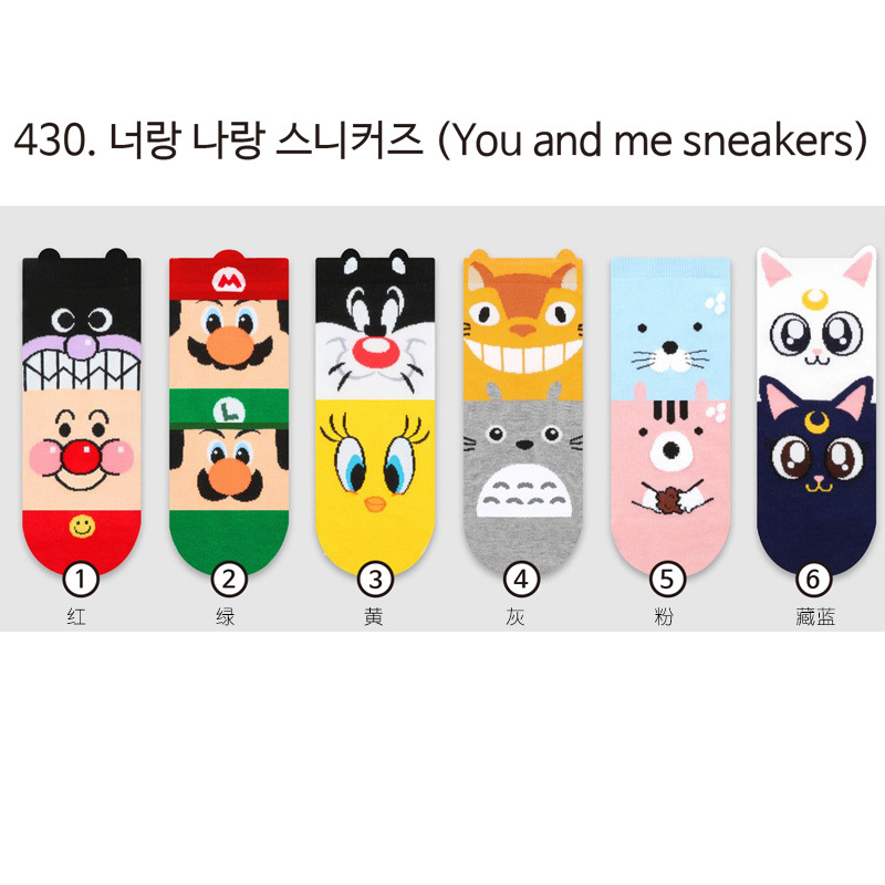 Anime cartoon Super Mario Bros   socks   Anpanman Totoro figure funny novelty personality compression Casual cotton women new medias