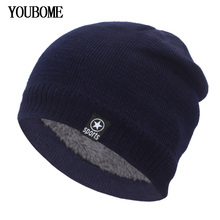 купить YOUBOME Fashion Skullies Beanies Winter Knitted Hats For Men Women Gorros New Bonnet Soft Mask Thicken Warm Male Beanie Hat Cap по цене 283.32 рублей