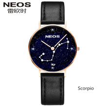 NEOS Twelve Constellations Starry Women 's Watch Simple Fashion Trend Cute Leisure Atmosphere Female Student Waterproof Watch