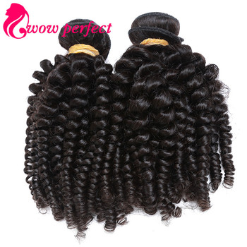 7A Brazilian Virgin Hair Aunty Funmmi Hair 4pcs Unprocessed Aunty Funmmi Human H