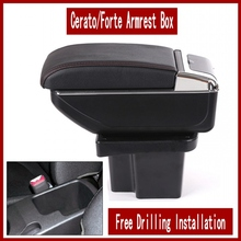 Para KIA Cerato Forte styling car caja apoyabrazos central de Cuero de LA PU kia cuadro apoyabrazos caja del contenido del almacén con portavasos interfac USB