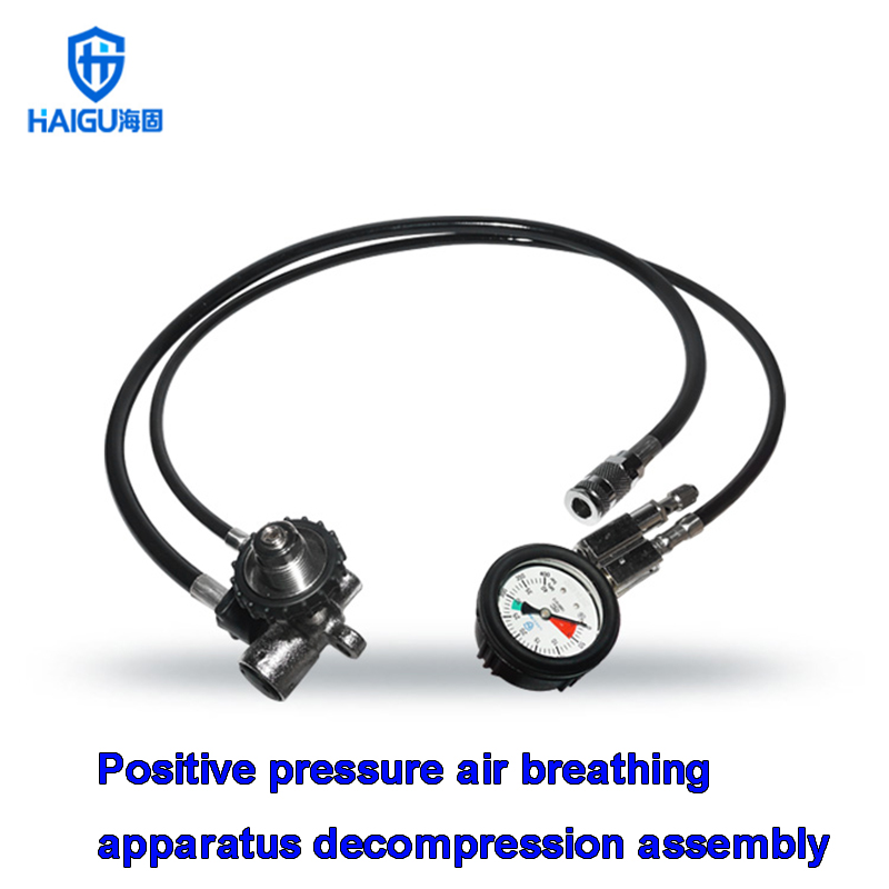 цена на HG Positive pressure air breathing apparatus pressure reducer High pressure gas cylinder pressure gauge alarm whistle