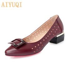 Купить с кэшбэком AIYUQI Women's sandals 2019 spring new genuine  leather female mesh sandals, Bow large size 41 42 summer dress shoes women