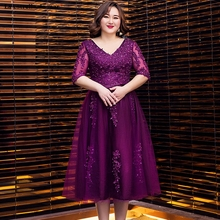 Plus size vestido madrinha new tulle sexy V neck half sleeve A Line green purple royal blue burgundy
