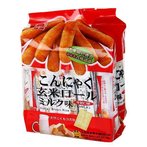 Chinese food,Snack,milk taste ,160grams 1 bag, brown rice volume, Food chinese food 520grams 1 bag food snack rice cake