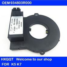 Угол Сенсор рулевая колонка Сенсор OEM 934803R000 для KIA CADENZA 2008-2013 K5 OPTIMA 2011-K7 2008