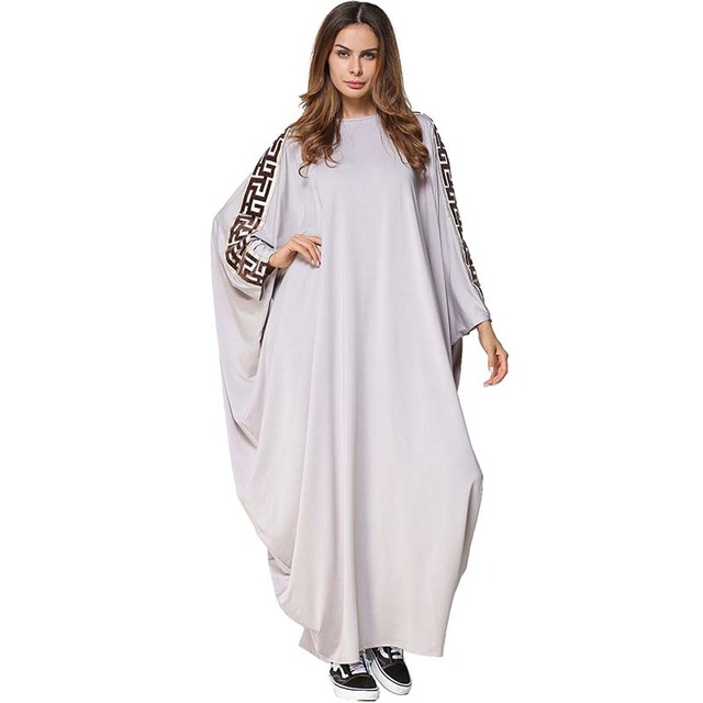 2693ee27977 Babalet Womens  Modest Muslim Islamic Clothing Loose O-Neck Solid Full  Length Batwing Long