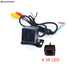 ANSHILONG Car Rear View Parking Backup Camera HD CCD Color 4pcs Infrared Night Vision with 6 Meter Video Cable