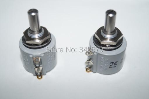 Komori original potentiometer MF225 5GK 9900 110 LS 40