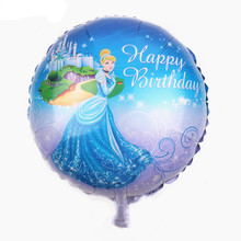TSZWJ N-002 New Round Princess party balloons aluminum balloons decorated marriage Toys wholesale