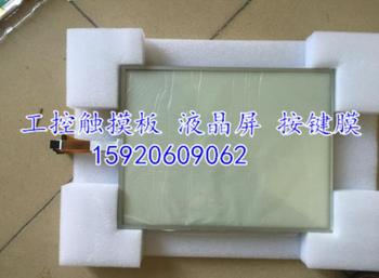 Touch Screen Panel for 6AV7884-2AH10-6BA0 Touch Screen Glass Digitizer 3.3mm Thickness Brand New