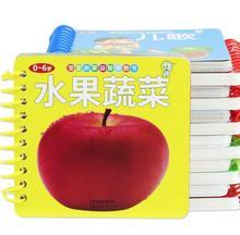 Картонные Раннее Обучение книга узнать фрукты слово