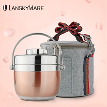 LANSKYWARE Japanese Thermal Lunch Box For Kids Picnic Camping Portable Stainless Steel Bento Fruits Food Container Storage