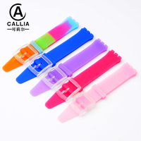 16mm High Quality Soft Waterproof Silicone Rubber Watch Band For Swatch Ultra Thin Series Colorful Rubber