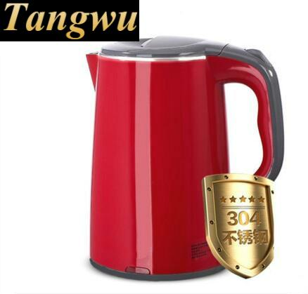 electric kettle USES automatic power off prevent boiling Overheat Protection Safety Auto-Off Function цена