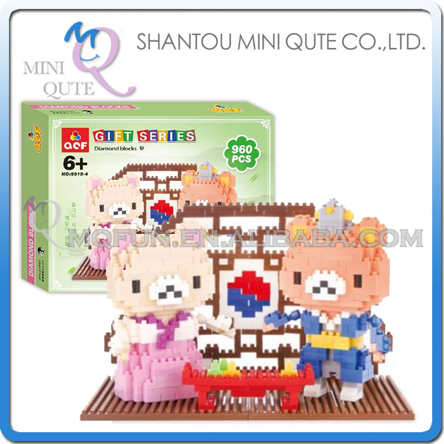 Mini Qute QCF Rilakkuma kawaii corea del sur de la boda el matrimonio de Construcción bloques de construcción de plástico escala modelo juguetes educativos