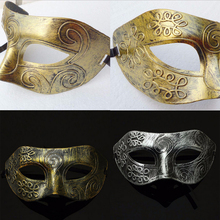 Hot Fashion 1PC Attractive Design Retro halloween Burnished Antique Silver Gold  for Party Ball Mask Men