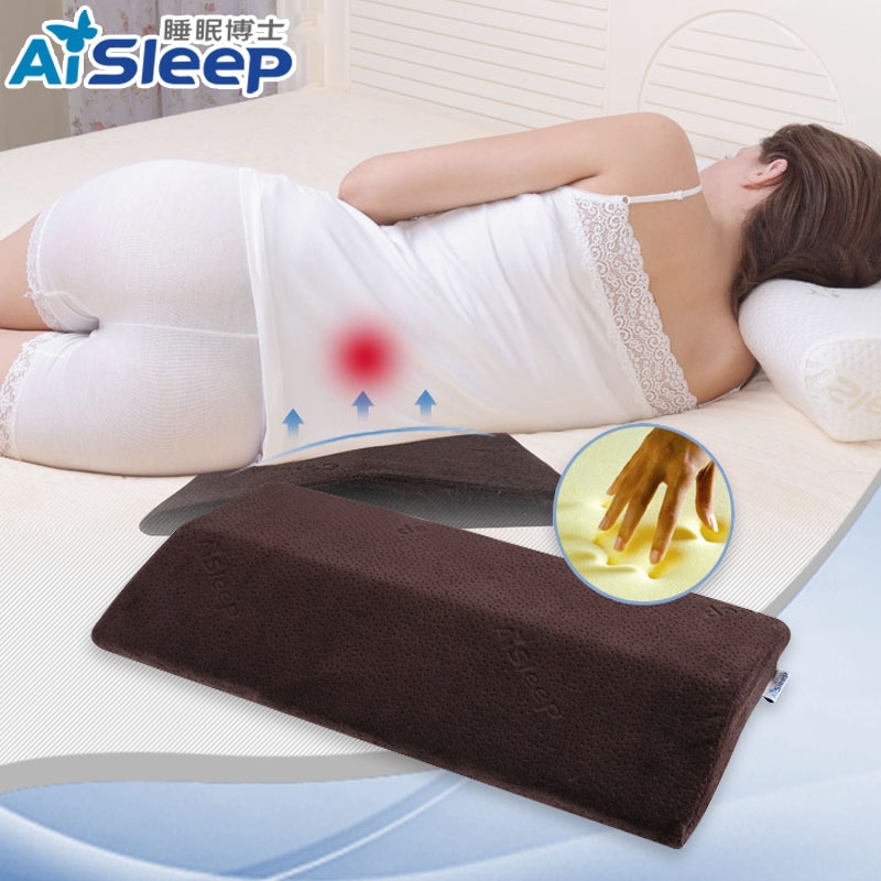 online shop aisleep sleeping dr waist support vacuum pad memory cotton health care tournure lumbar support maternity pillow aliexpress mobile
