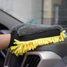 1 szt. Rękawice do mycia samochodów z mikrofibry czyszczenie samochodu narzędzie szczotka do kół wielofunkcyjna szczotka do czyszczenia Detailing