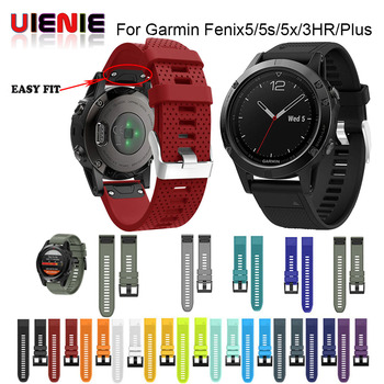 26mm Quick Release Strap for Garmin Fenix 5X/3/3HR Band Sport Silicone Watchband Easy Fit for Garmin D2 Bravo Aviation Watch GPS quick easy fit genuine leather watchband 26mm for garmin fenix 5x 3 3hr watch band stainless steel clasp strap wrist bracelet
