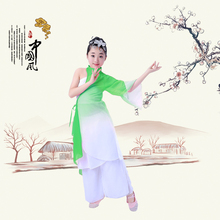 Chinese style Hanfu children classical dance costumes girls umbrella Yangko clothing performance