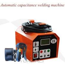 Сварочный аппарат для термосварки полиэтилена полностью автоматический