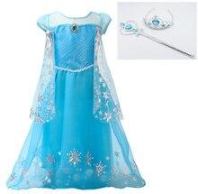 2019 New  Princess Dress Halloween Costume Girl cosplay Aisha Princess Children's Wear Performance Costume