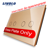 Livolo Luxury Golden Pearl Crystal Glass 151mm 80mm EU Standard Double Glass Panel VL C7 C2