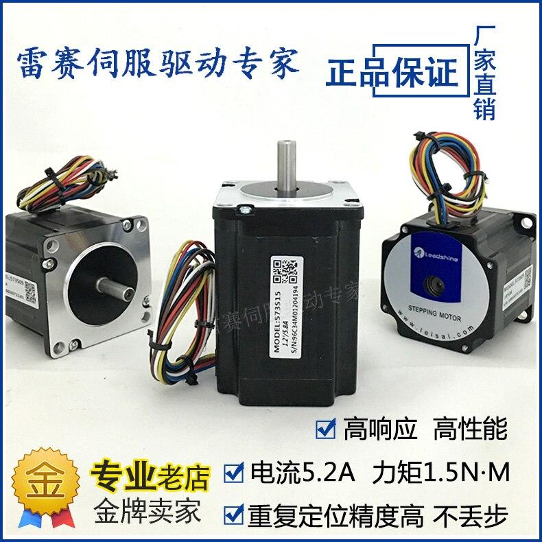 Three - phase stepping motor 573S09 573S15 adaptation 3ND583 three 100ml