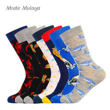 2019 New Arrival Mens Happy Socks High Quality Combed Cotton Unisex Socks Colorf