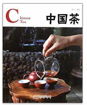 Chinese culture series:Chinese tea(Chinese and English edition) triumph бикини culture leaf tw