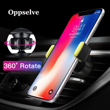 Car Phone Holder For iPhone X XR 8 XS 360 Degree Rotation Support Mobile Air Vent Mount Car Holder For Mobile Phone Holder Stand цены