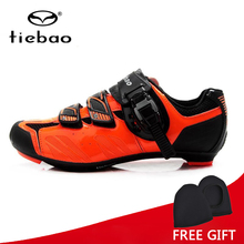 Tiebao Cycling Shoes Men Road Bicycle Shoes Breathable Outdoor Sports Bike Self-Locking Shoes Zapatillas Zapato Ciclismo