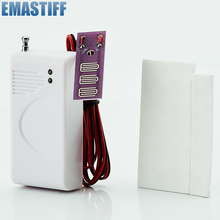 Detector Sensor Alarm-System Intrusion Security Wireless Water GSM for Leakage