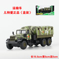 2016 new military transport vehicle alloy toys back acousto-optic model