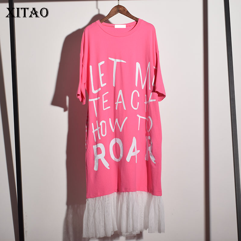 [XITAO] 2018 New Summer Korea Fashion Women Letter Pattern Print Patchwork Mesh Dress Female Ankle-Length Loose Dress LJT2576