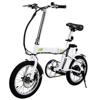 Ancheer 16 Inch New Outdoor E Bike Folding Electric Bicycle With Collapsible Frame And Handlebar Display
