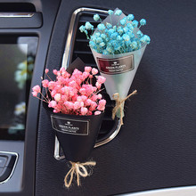 1 Piece Car Interior Accessories Ornament Dry Flower Outlet Decoration Fragrance Balm Container
