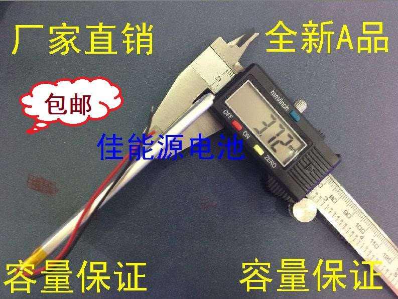 3,7 V литий-полимерный аккумулятор 357095 3000 мАч круто X5 T7S M70 внутренние aucan ненадежная Перезаряжаемые литий-ионный аккумулятор