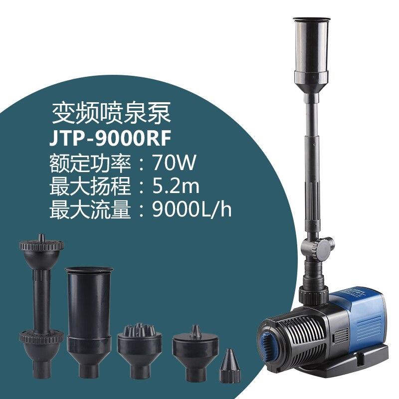 70W 9000Lh JTP-9000RF SUNSUN Aquarium Fish Tank Water Pump Submersible Water Fountain Pump Frequency Vibration Circulation Pump