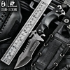 HX OUTDOORS Survival Knife Army Hunting Tools High Hardness Straight Knives Essential Tool For Self Defense