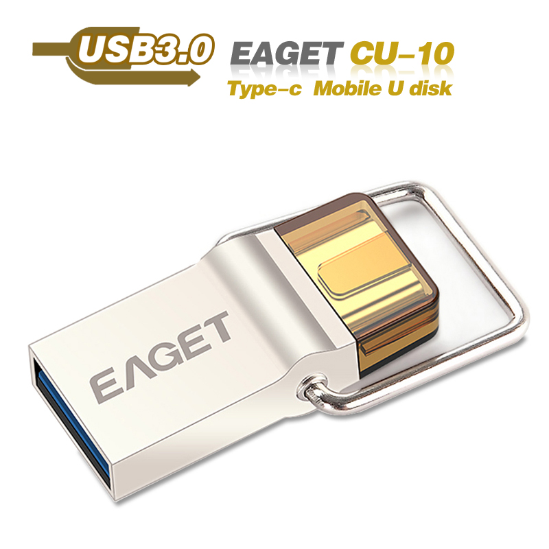 usb flash drive eaget cu 10 usb 3 0 stick 8gb 16gb 32gb. Black Bedroom Furniture Sets. Home Design Ideas