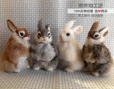 Моделирование милый сидящий кролик 15x12x23 см модель полиэтилен и меха rabbite модель домашний декор реквизит, модель подарок d806