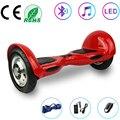 Ховерборд 10 дюймов Красный настоящий самобалансирующийся скутер электрические скутеры 2 колеса баланс скейтборд Bluetooth + пульт дистанционно...