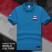 Yemen Yemeni Arabi polo shirts men short sleeve white brands printed for country 2017 cotton nation team flag new fash YEM Islam
