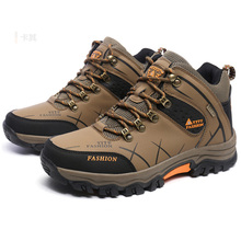 Waterproof canvas hiking shoes – Anti-skid Wear resistant breathable fishing