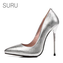 b7d1dd1895 Buy silver 5 inch heels and get free shipping on AliExpress.com