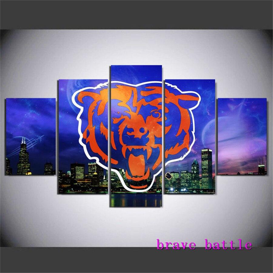 Chicago Bears Home Decor: Chicago Bears Home Decor HD Print Portrait Art Painting On