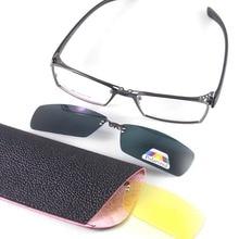 Unisex Eyeglasses Frame and 2 pcs Sunglasses clip on Fashion Glasses Mens Eyewear Frames Polarized Sun Glasses Clip 681